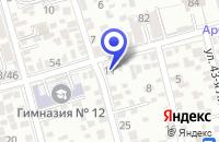 Схема проезда до компании ГОУ ПРОФЕССИОНАЛЬНОЕ УЧИЛИЩЕ №91 в Константиновске