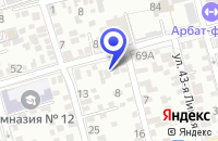 Схема проезда до компании АПТЕКА ЛИГА в Гуково