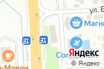 Схема проезда до компании Студия красоты в Батайске