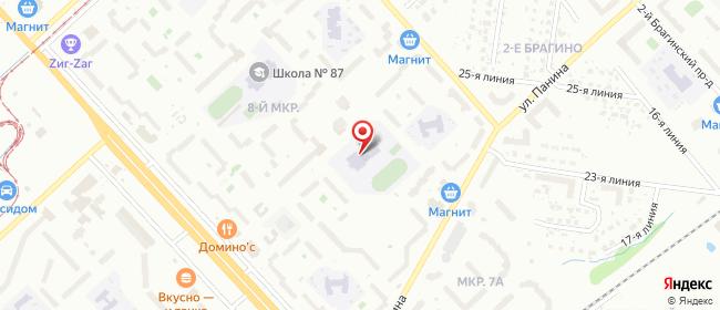 Карта расположения пункта доставки СИТИЛИНК в городе Ярославль
