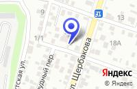 Схема проезда до компании МАГАЗИН ОДЕЖДЫ ВАЛЕРИ в Волгодонске