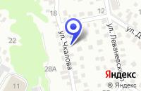 Схема проезда до компании РЕГИОНАЛЬНОЕ ОТДЕЛЕНИЕ ФОНД СОЦИАЛЬНОГО СТРАХОВАНИЯ РФ в Зернограде