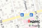 Схема проезда до компании АБВГДЕЙКА в Ростове-на-Дону