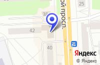 Схема проезда до компании МАГАЗИН ПРОФЕССИОНАЛЬНЫЙ ИНСТРУМЕНТ в Северодвинске