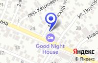 Схема проезда до компании МУЗ НОВОШАХТИНСКАЯ ДЕТСКАЯ ГОРОДСКАЯ БОЛЬНИЦА в Новошахтинске