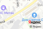 Схема проезда до компании Форвард-Ростов в Ростове-на-Дону