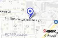 Схема проезда до компании ТФ МИЛЛЕРОВО АГРОХИМСЕРВИС в Миллерове