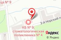 Схема проезда до компании Хоспис в Ярославле
