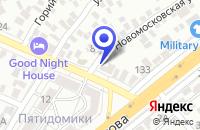 Схема проезда до компании МУЗ ГОРОДСКАЯ БОЛЬНИЦА №1 в Новошахтинске