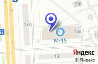 Схема проезда до компании ЕЛЕНА в Северодвинске