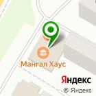 Местоположение компании Usave.ru