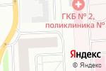Схема проезда до компании Здоровье в Северодвинске