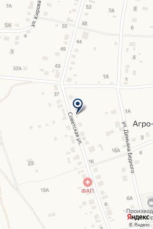 Почтовое отделение на карте Агро-Пустыни