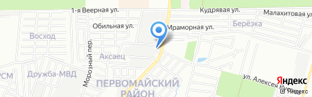 СИА Интернейшнл на карте Ростова-на-Дону