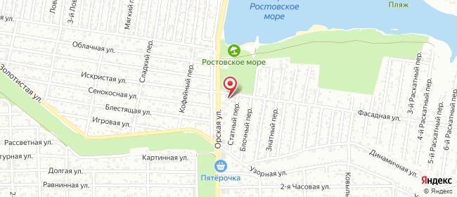 Карта расположения пункта доставки Ростов-на-Дону Орская в городе Ростов-на-Дону