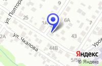 Схема проезда до компании ПТФ МЕБЕЛЬ в Цимлянске