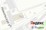 Схема проезда до компании Норд Стартер в Северодвинске