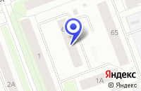 Схема проезда до компании ОХРАННОЕ ПРЕДПРИЯТИЕ ОСА в Северодвинске