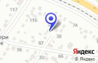 Схема проезда до компании АВТОКОЛОННА ГРУЗОВОЕ в Цимлянске
