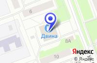 Схема проезда до компании БАР АКВАРИУМ в Северодвинске