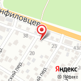 Ростов-бетон