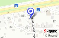 Схема проезда до компании РЕКЛАМНАЯ КОМПАНИЯ PROПАГАНДА в Волгодонске