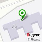 Местоположение компании Детский сад №67, Медвежонок