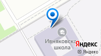 Компания Ивняковская средняя общеобразовательная школа на карте