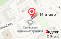 Схема проезда до компании Участковый пункт полиции в Ивняках