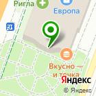 Местоположение компании Варвара