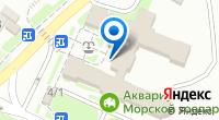 Компания Сочинский аквариум на карте