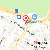 АГЗС на Днепропетровской