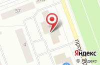 Схема проезда до компании Архсервископия в Северодвинске