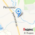 Реткинская врачебная амбулатория на карте Рязани