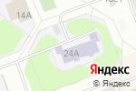 Схема проезда до компании Центр юношеского научно-технического творчества в Северодвинске