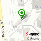Местоположение компании Сочиавтолидер.рф