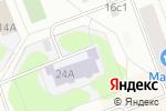 Схема проезда до компании Элис в Северодвинске