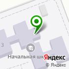 Местоположение компании Средняя общеобразовательная школа №13