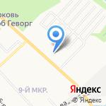 РЖД на карте Ярославля