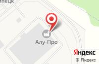 Схема проезда до компании АЛУ-ПРО в Казинке