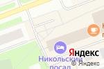 Схема проезда до компании Магазин автотоваров в Северодвинске