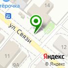 Местоположение компании Администрация Рязанского муниципального района