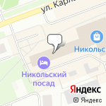 Магазин салютов Северодвинск- расположение пункта самовывоза