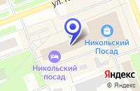 Схема проезда до компании САЛОН СОТОВОЙ СВЯЗИ СИСТЕМА в Северодвинске