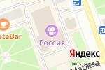 Схема проезда до компании Россия в Северодвинске