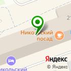 Местоположение компании Звездочка-ВВК