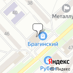 Магазин салютов Ярославль- расположение пункта самовывоза
