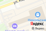 Схема проезда до компании Консультант Плюс в Северодвинске