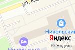 Схема проезда до компании OK в Северодвинске