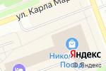 Схема проезда до компании Евросеть в Северодвинске